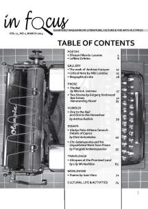 in-focus-41-contents
