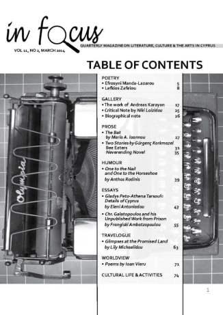 in-focus-41-contents