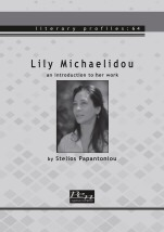 lily michaelidou cover